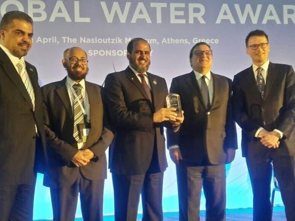 السعودية تحصد جائزتين خلال قمة تحلية المياه العالمية