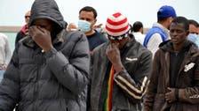 Senegal announces missing migrants unit