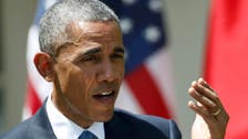 Obama: Too many troubling police interactions with blacks