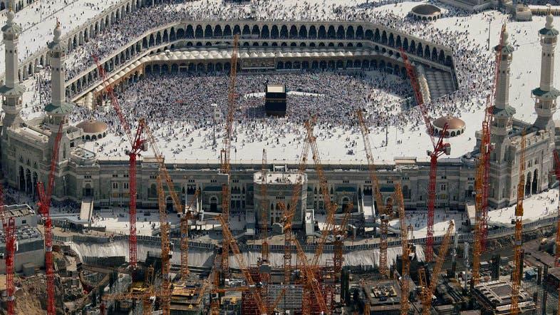 Makkah's Grand Mosque expansion work 95% complete - Al Arabiya English