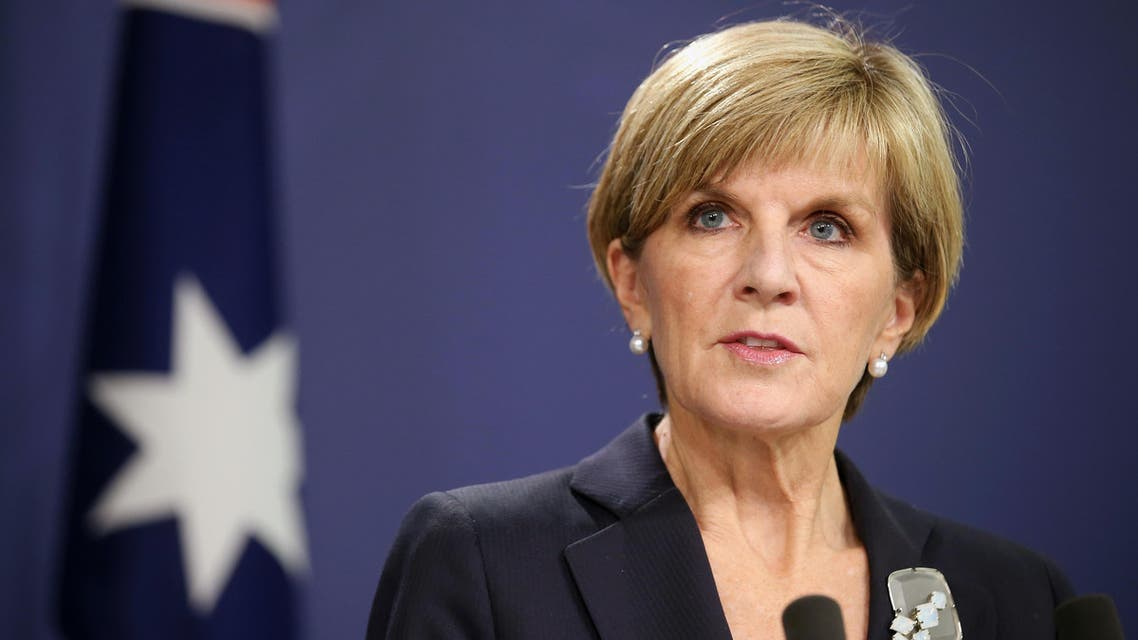 Julie Bishop AP