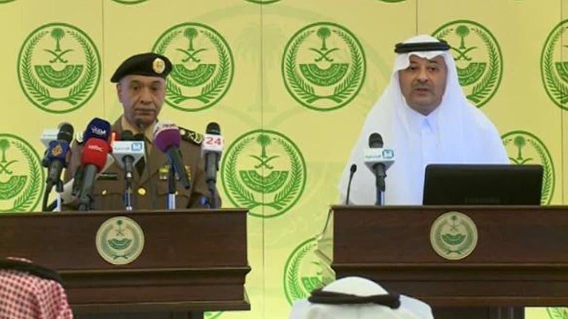 مؤتمر صحافي إحباط خلايا داعش في السعودية