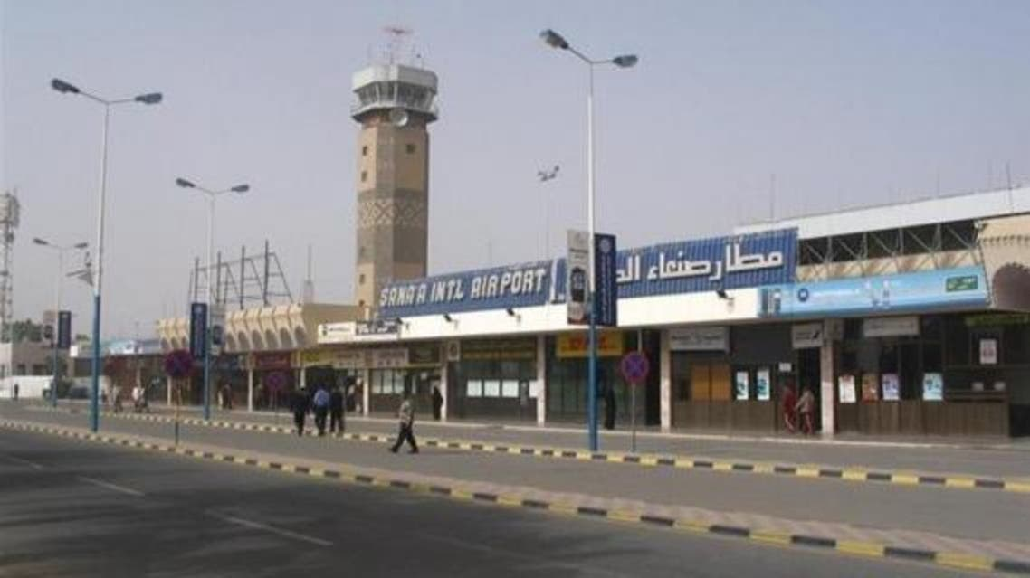 مدرج مطار صنعاء الدولي