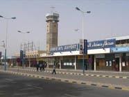 حكومة اليمن: الجسر الجوي يخفف معاناة المواطنين