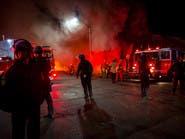 أميركا..بالتيمور تطلب التحقيق في ممارسات عنصرية للشرطة