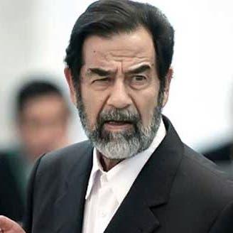 طيف صدام حسين يعود لجامعة عراقية