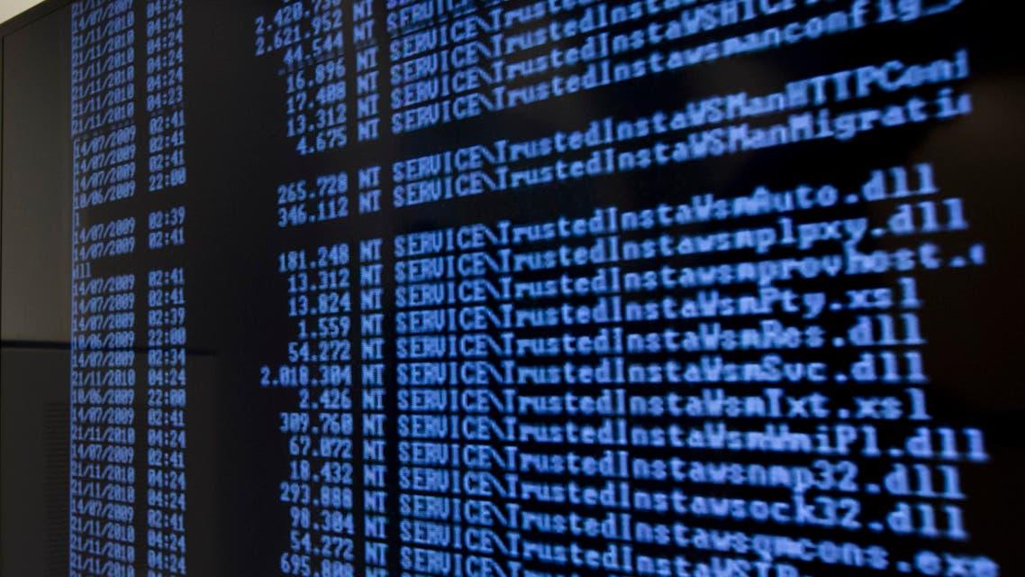 cybercrime AP
