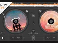 تطبيق لدمج المقاطع الصوتية وعمل نغمات مميزة