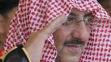 نيويورك تايمز: ولي العهد السعودي قيصر الحرب على الإرهاب