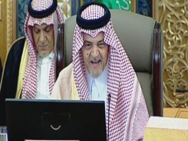 مسيرة وزير الخارجية السعودي السابق الأمير سعود الفيصل