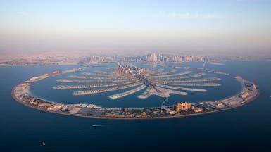 نخيل: فرص استثمارية بـ4 مليارات درهم في عقارات دبي
