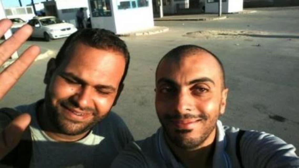 Nadhir Guetari and Sofiene Facebook