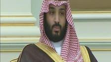 82 % من أصوات هيئة البيعة للأمير محمد بن سلمان