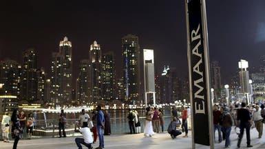 """مكاسب قوية لسهم """"إعمار"""" تدعم مؤشر دبي"""