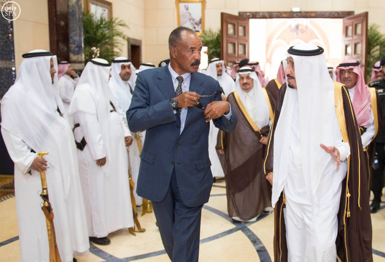 Saudi King - SPA