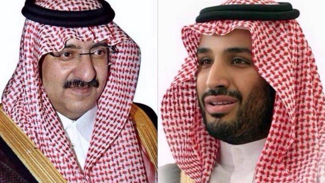 محمد بن سلمان و محمد بن نايف