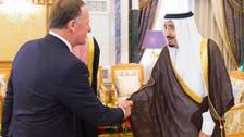 Saudi King meets New Zealand PM in Riyadh