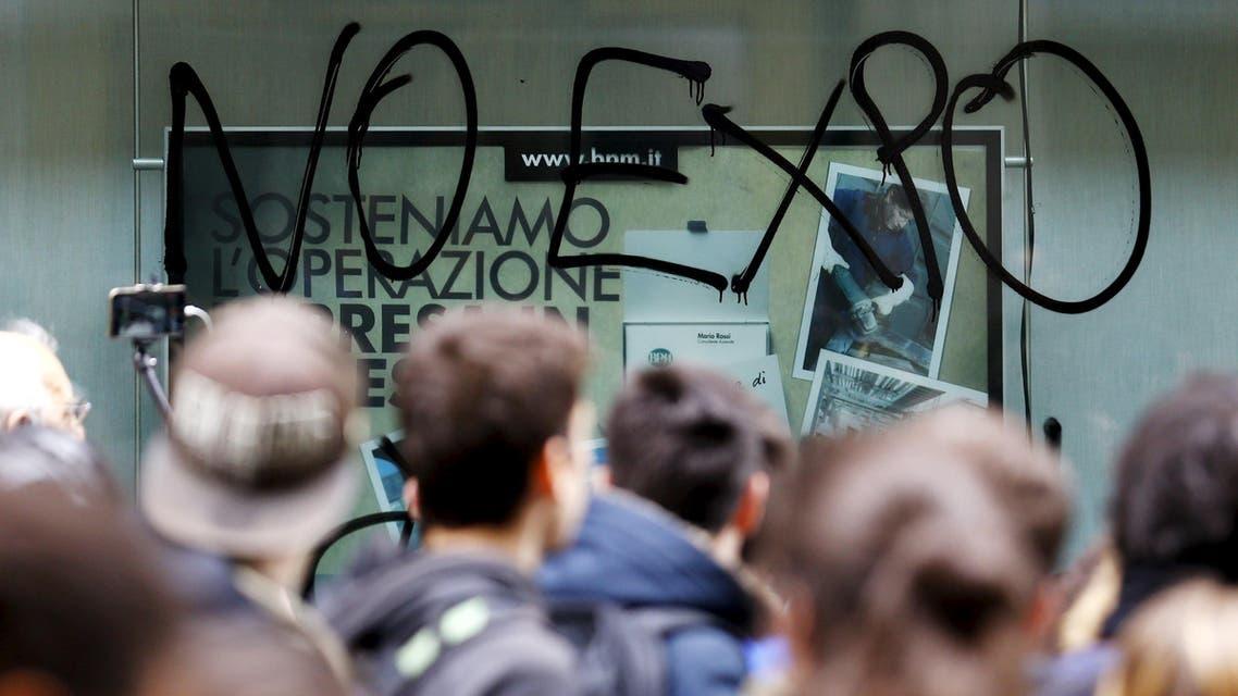 إيطاليا مظاهرات إكسبو