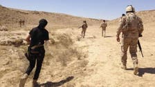 Iraq offers amnesty to security personnel who fled ISIS
