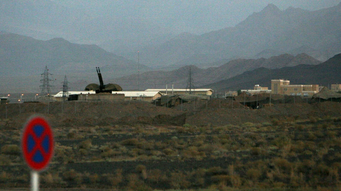 2007 file picture of an anti-aircraft gun position is seen at Iran's nuclear enrichment facility in Natanz, Iran. (File: AP)