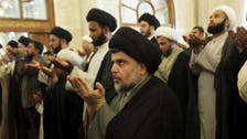 Iraq's Sadr, Obama oppose sending funds directly to Kurds, Sunnis