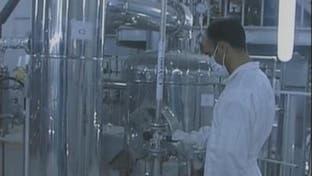 سازمان انرژی اتمی: ذخایر اورانیوم ایران از مرز 1200 کیلوگرم عبور کرد