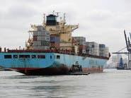 """إيران: أفراد طاقم السفينة الدنماركية """"أحرار"""""""