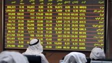 Mideast funds bullish again after oil's rally, Q1 earnings: survey