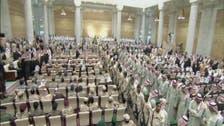 قصر الحكم في السعودية.. رمز السلطة والولاء والمنعة