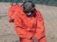أميركا.. قائد جديد لسجن غوانتانامو