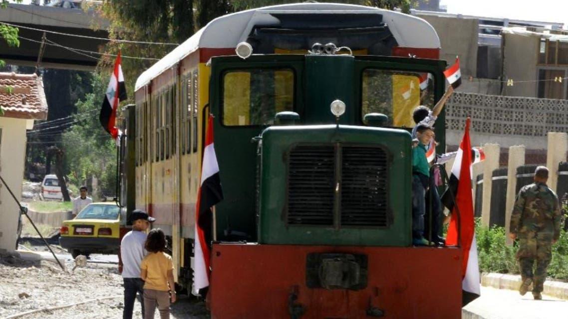 SYRIA TRAIN