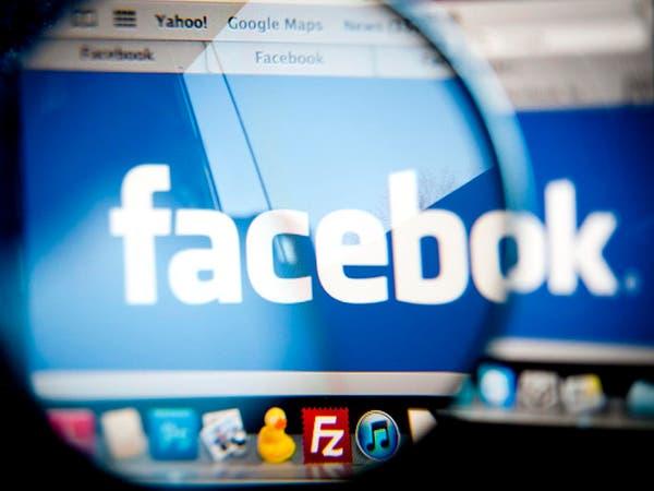 شركة فيسبوك ترفع أجور العاملين غير المعينين