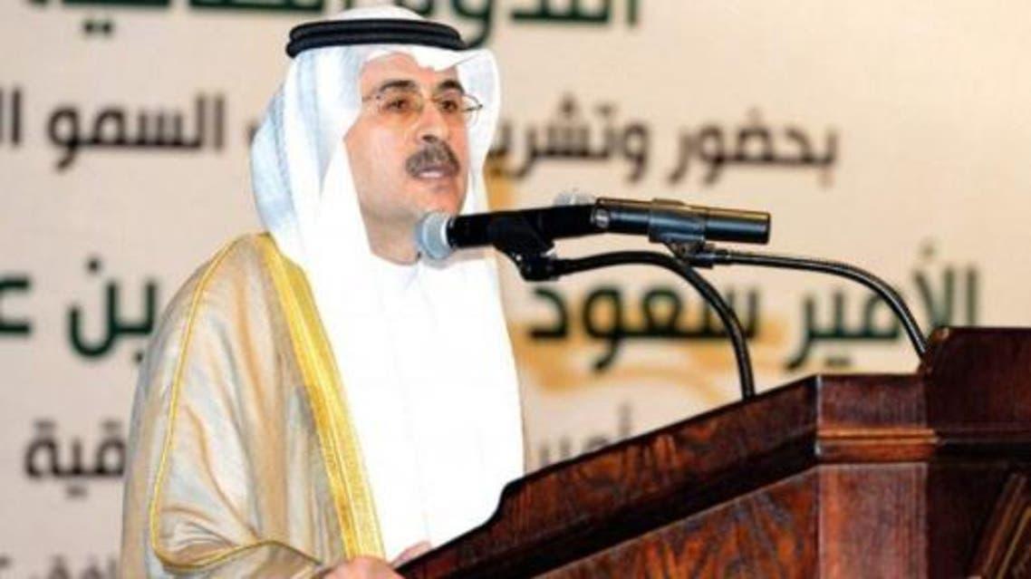 أمين الناصر رئيس أرامكو