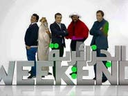 #الجزائر.. توقيف برنامج ساخر أساء للرئيس بوتفليقة