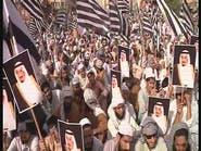 باكستان.. أحزاب دينية في مسيرة تضامن مع السعودية