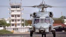 أميركيون يشتكون من قاعدة جيبوتي.. أخطاء وإهمال ونوم