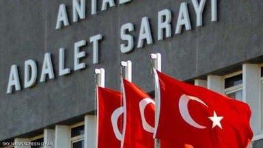 عرض مستمر.. محكمة تركية تقضي بسجن صحافيين معارضين