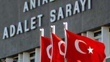 محكمة تركية تحجب موقعاً إخبارياً وحسابات على فيسبوك