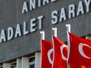 المؤبد لـ3 صحافيين متهمين بعلاقتهم بمحاولة انقلاب تركيا