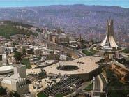 الجزائر.. النائب العام يطالب بالسجن 20 عاما بقضية فساد