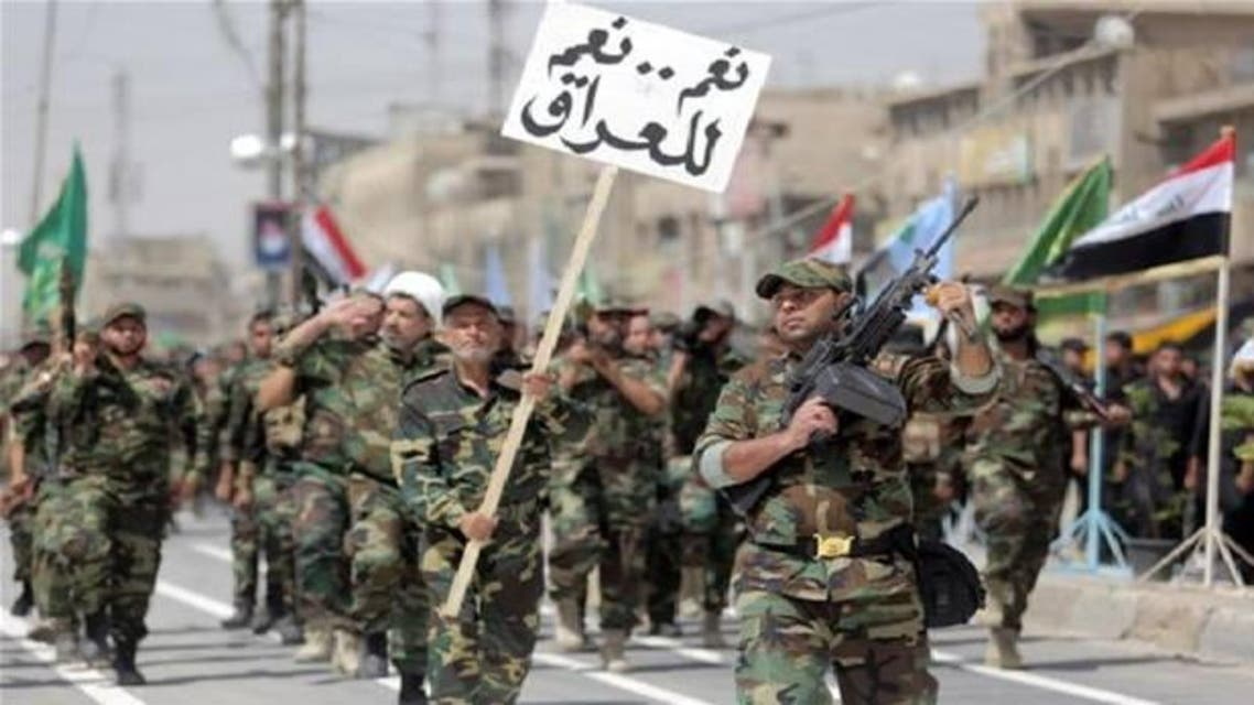 سرايا السلام - العراق