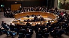 9 دول تطلب عقد اجتماع عاجل لمجلس الامن بشأن سوريا