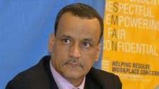 New U.N. envoy for Yemen to visit region next week