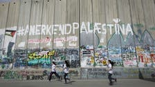 Most of Britain's prospective MPs support two-state solution: study