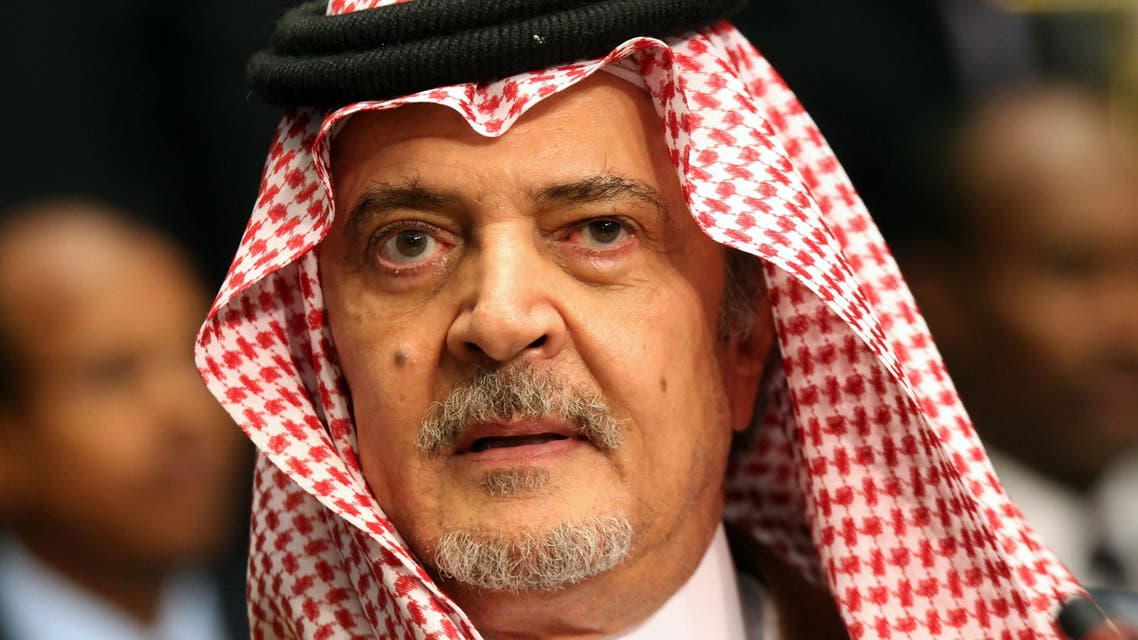The king said he only answered Prince Saud's request after 'repeated insistence.' (File photo: AFP)