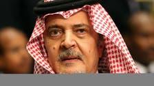 سعود الفیصل کی سبکدوشی ایک مشکل فیصلہ تھا:شاہ سلمان