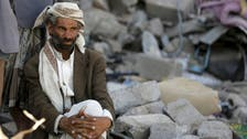 U.N. meeting on Yemen ends without action