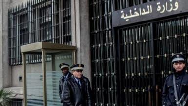 """داعش يحذر من ركوب """"الخطوط التونسية"""" والداخلية تستنفر"""