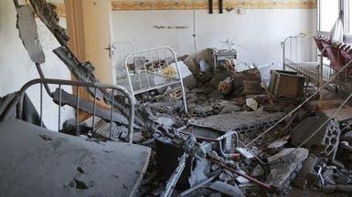 مقتل 3 أشخاص بهجوم صاروخي على مركز طبي في بنغازي
