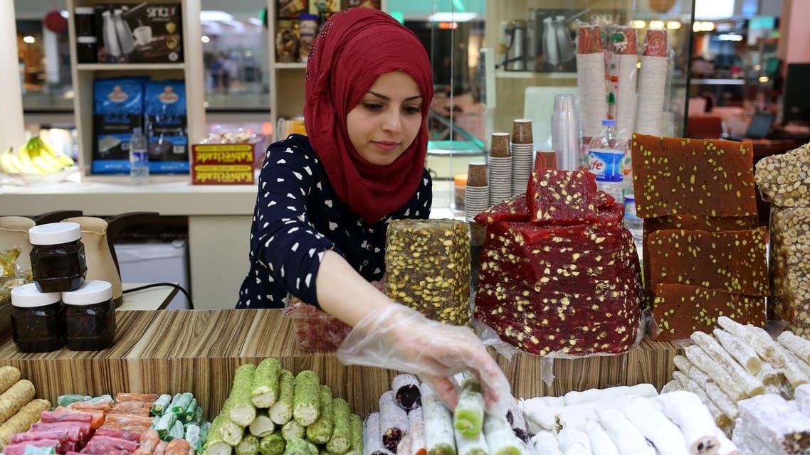 Rahaf Abdullah AP